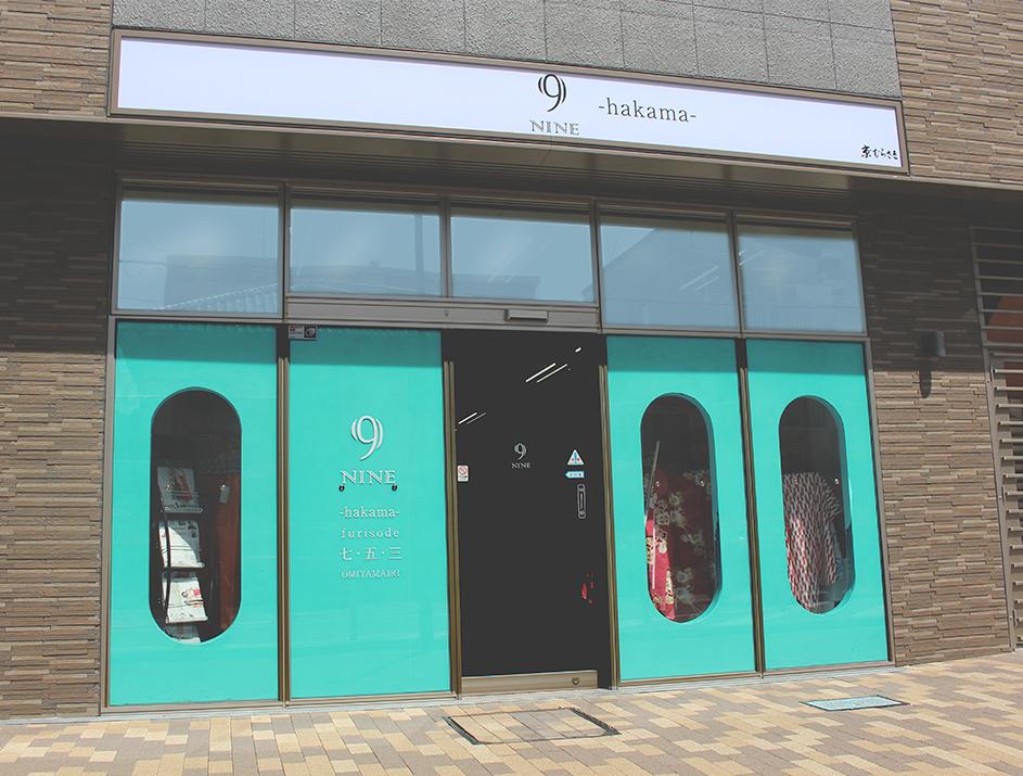三田店舗写真